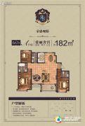 荣盛观邸4室2厅3卫182平方米户型图