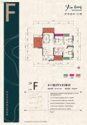 银港国际3室2厅2卫134平方米户型图