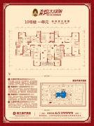 恒大绿洲2室2厅1卫92--134平方米户型图