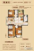 元泰园中园3室2厅2卫148平方米户型图
