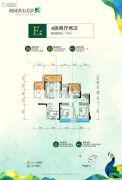 奥园香山美景4室2厅2卫102平方米户型图