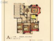 紫荆假日广场3室2厅2卫115平方米户型图