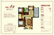 润园小区2室2厅1卫97平方米户型图