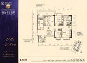 恒大龙江翡翠3室2厅2卫122平方米户型图