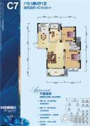 武汉中国健康谷3室2厅1卫99平方米户型图