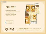 金色龙湾3室2厅1卫0平方米户型图