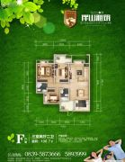 壹品江山3室2厅2卫106平方米户型图