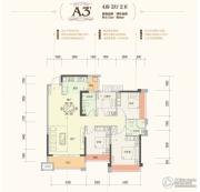 云星・钱隆世家4室2厅2卫117--126平方米户型图