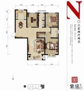 燕都紫庭3室2厅2卫140平方米户型图