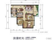 开平康城3室2厅1卫86平方米户型图