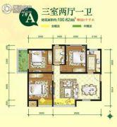亿龙金河湾3室2厅1卫100平方米户型图