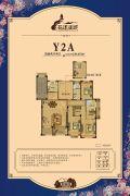 花漾溪城4室2厅2卫129--153平方米户型图