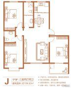 中州花都3室2厅2卫139平方米户型图