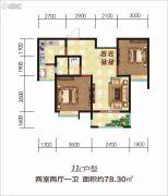 吉源美郡国际城2室2厅1卫78平方米户型图