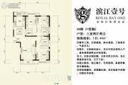滨江壹号3室2厅2卫135平方米户型图