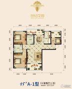 随州世纪花园3室2厅2卫127平方米户型图