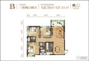 汉成天地3室2厅2卫107--108平方米户型图
