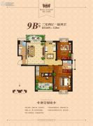 罗马景福城3室2厅2卫128平方米户型图