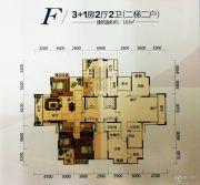 科瑞・江韵4室2厅2卫163平方米户型图