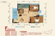 卓信金楠天街2室2厅1卫75平方米户型图