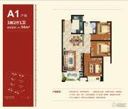 南昌万达城3室2厅1卫94平方米户型图