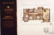 星湖花园4室2厅3卫161平方米户型图
