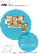 雅居乐国际2室2厅1卫86--89平方米户型图