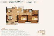 绿地澜庭3室2厅1卫89平方米户型图