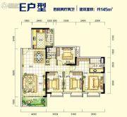 纳帕溪谷4室2厅2卫0平方米户型图