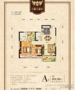 望江国际2室2厅2卫89平方米户型图