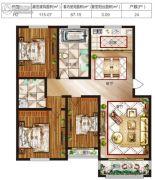 格瑞斯小镇3室2厅2卫115平方米户型图