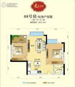 龙泉名都三期2室1厅1卫72平方米户型图