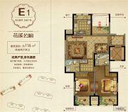 花溪公馆2室2厅2卫116平方米户型图