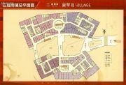 瑞鼎城规划图