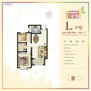 山水龙城蝶苑2室2厅1卫80平方米户型图