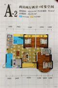 天立学府华庭2室2厅2卫113--129平方米户型图