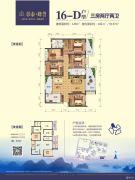 彰泰峰誉3室2厅2卫129平方米户型图