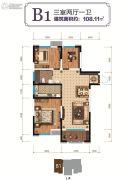 怡馨华庭3室2厅1卫108平方米户型图