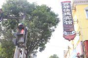 金阳国际财富广场配套图