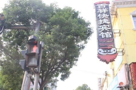 金阳国际财富广场