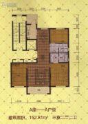 万豪・国际花园3室2厅2卫152平方米户型图