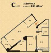 华泰・湖境尚都3室2厅2卫131平方米户型图