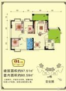 海逸豪庭3室2厅1卫80--97平方米户型图