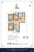 华盛国际3室2厅2卫139--140平方米户型图