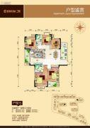 盛和景园二期5室2厅2卫176--175平方米户型图