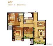 保利・香槟国际3室2厅1卫90平方米户型图