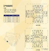 萝岗敏捷广场3室2厅3卫93--102平方米户型图