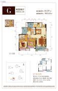 天泰钢城印象2室2厅2卫81平方米户型图