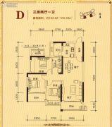 柳工・颐华城3室2厅1卫102--103平方米户型图