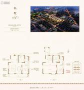 中海・昆明路九号3室2厅2卫184平方米户型图